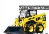 Komatsu SK818-5 SK820-5 Turbo Skid Steer Loader Service Repair Manual SN 37BF50003-37BTF50003