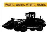 New Holland W50BTC W60BTC W70BTC W80BTC Wheel Loader Service Repair Manual